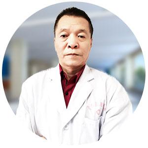 王若舒  主任医师   住院部主任