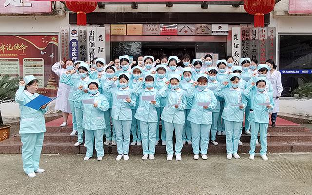 【5·12国际护士节】贵阳癫痫病研究院(颠康医院)举办庆祝护士节茶话会,全院护士庄严宣誓